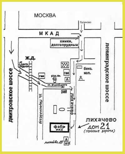 метро Речной Вокзал,